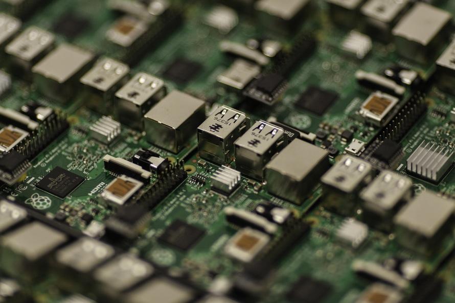 0823.sdt-nyu-chip