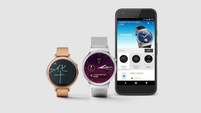 1214-sdt-news-android-wear